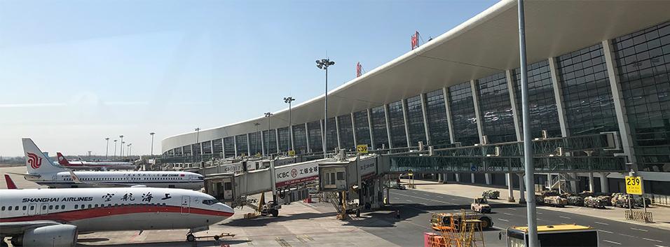 郑州新郑国际机场二期扩建工程(T2航站楼、 综合交通换乘中心及塔台小区)