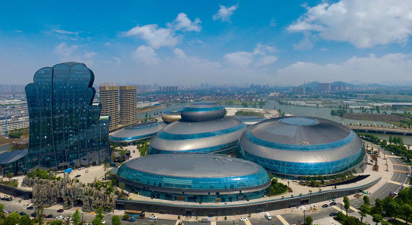 绍兴东方山水国际商务休闲中心