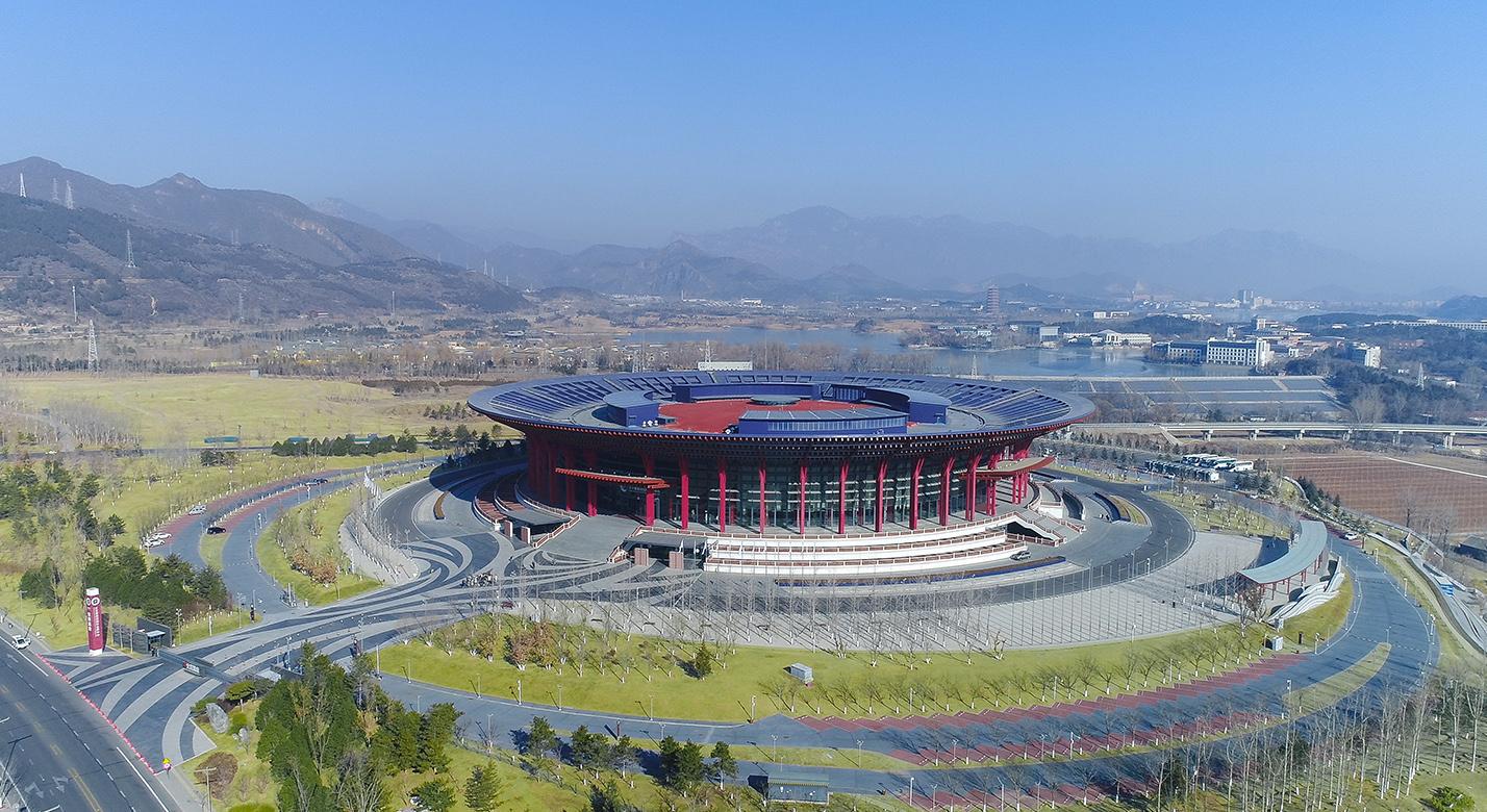 北京雁栖湖国际会展中心
