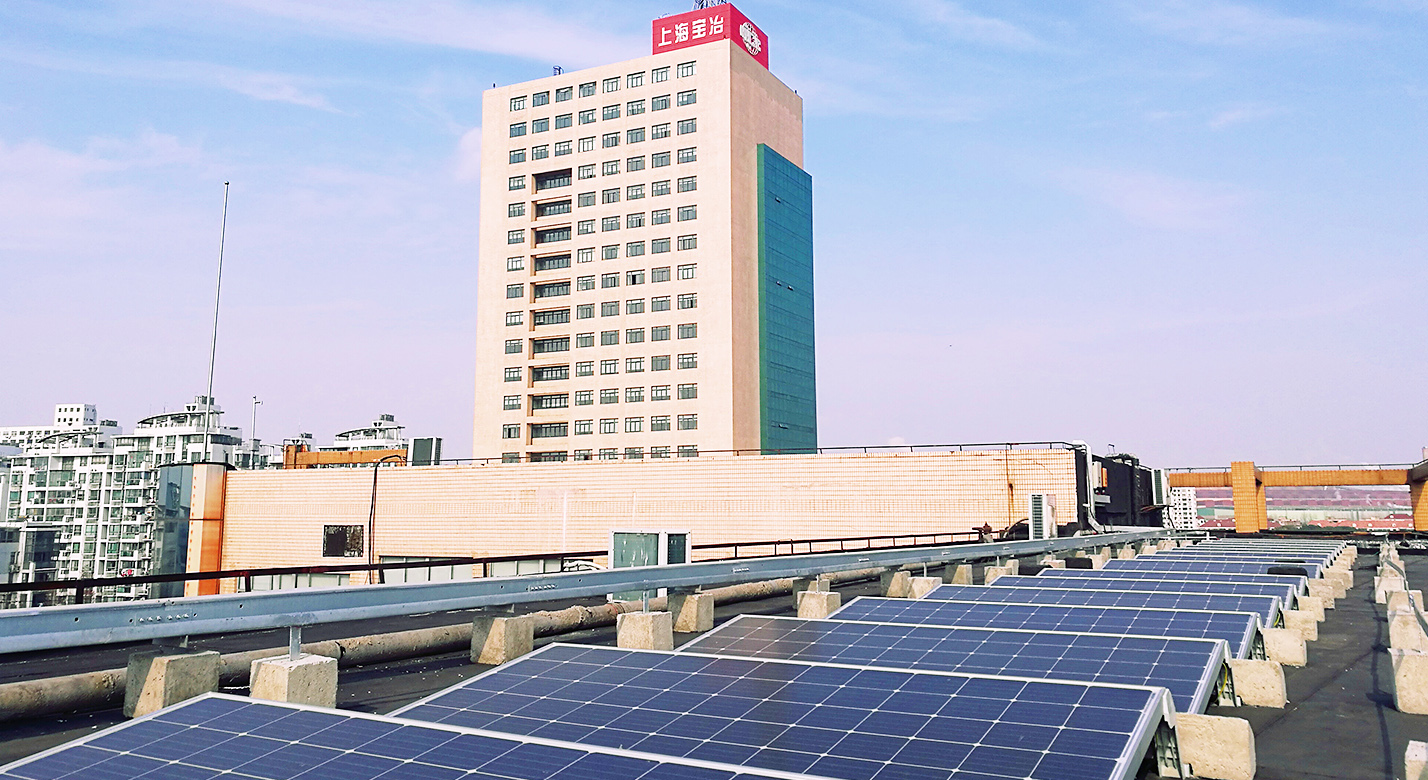 上海欧宝体育竞猜办公大楼屋顶300KWp分布式光伏发电项目