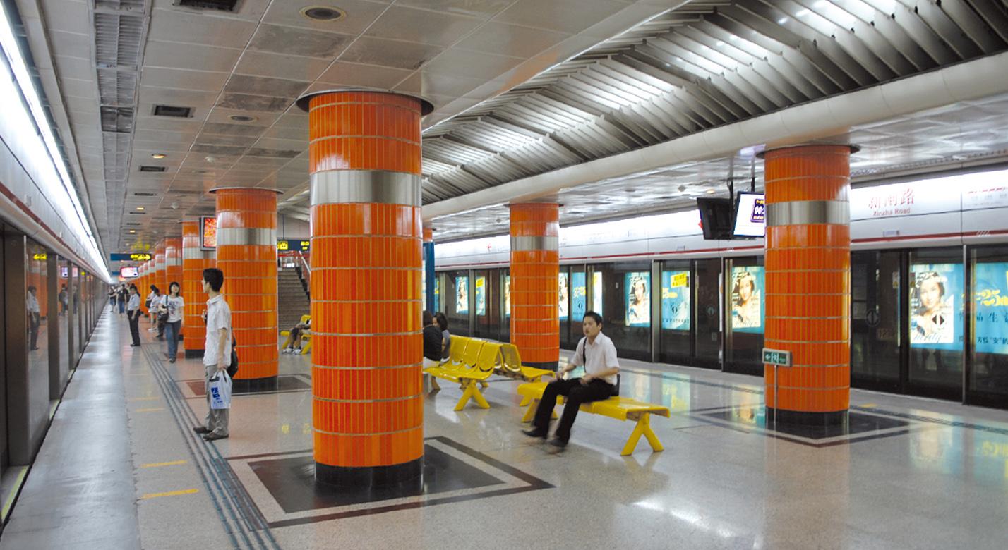 raybet电竞地铁1号线新闸路站