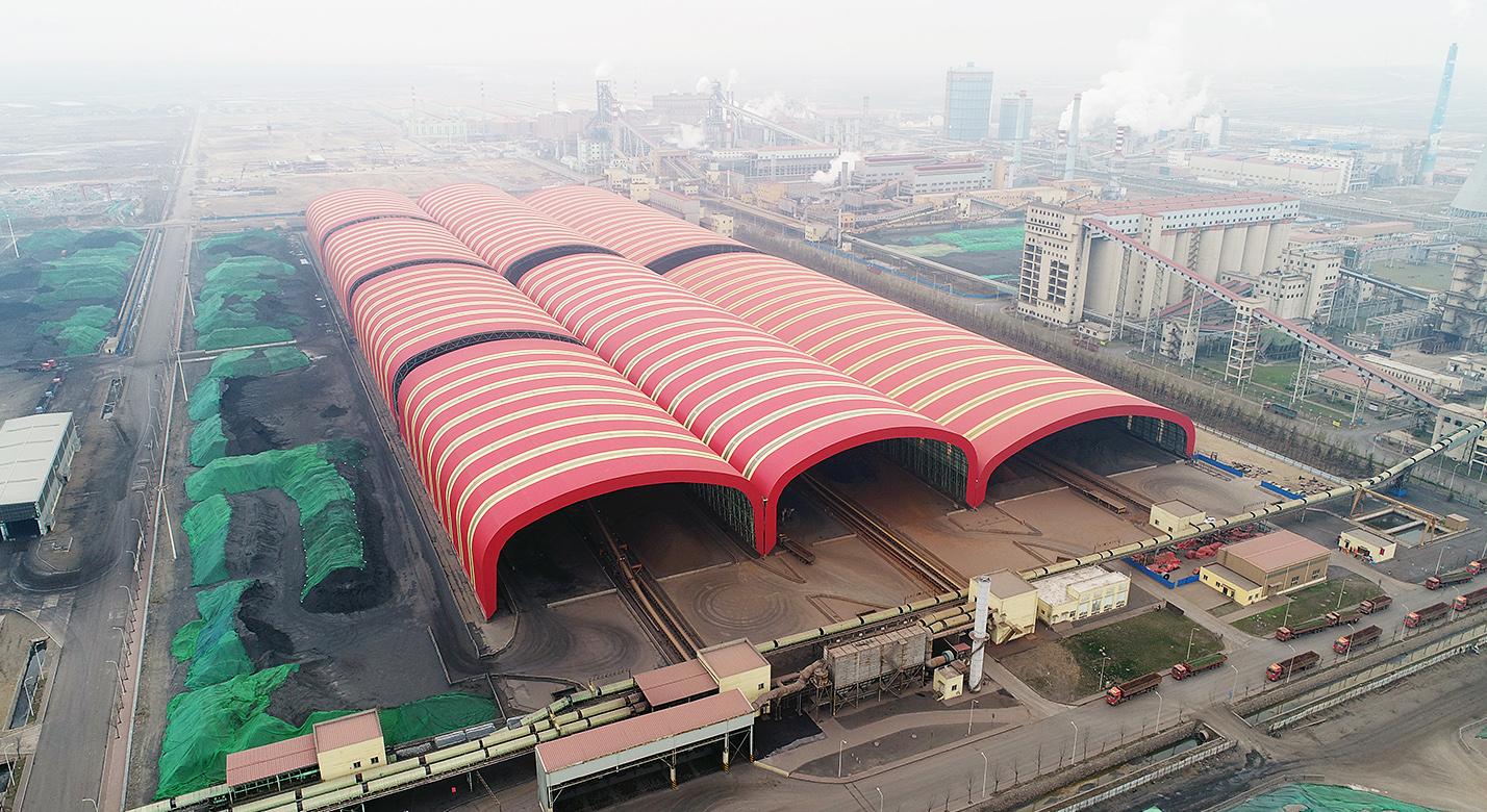 青钢现代环保综合原料场