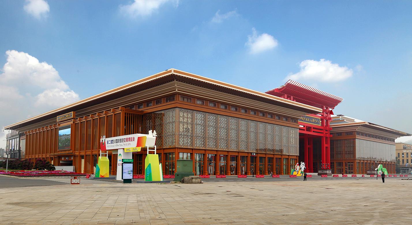 四川国际旅游交易博览会