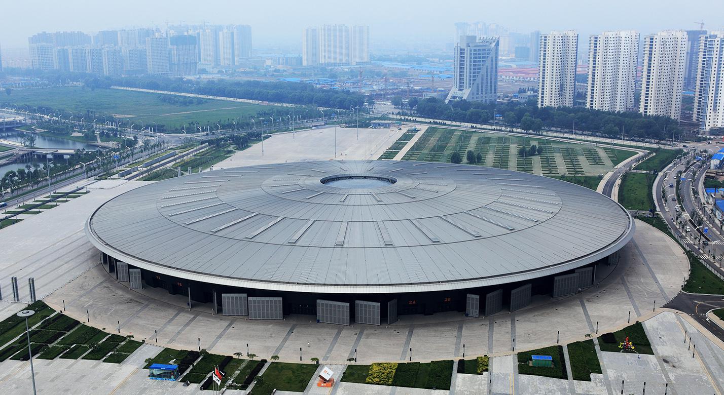 中国煤炭展览中心