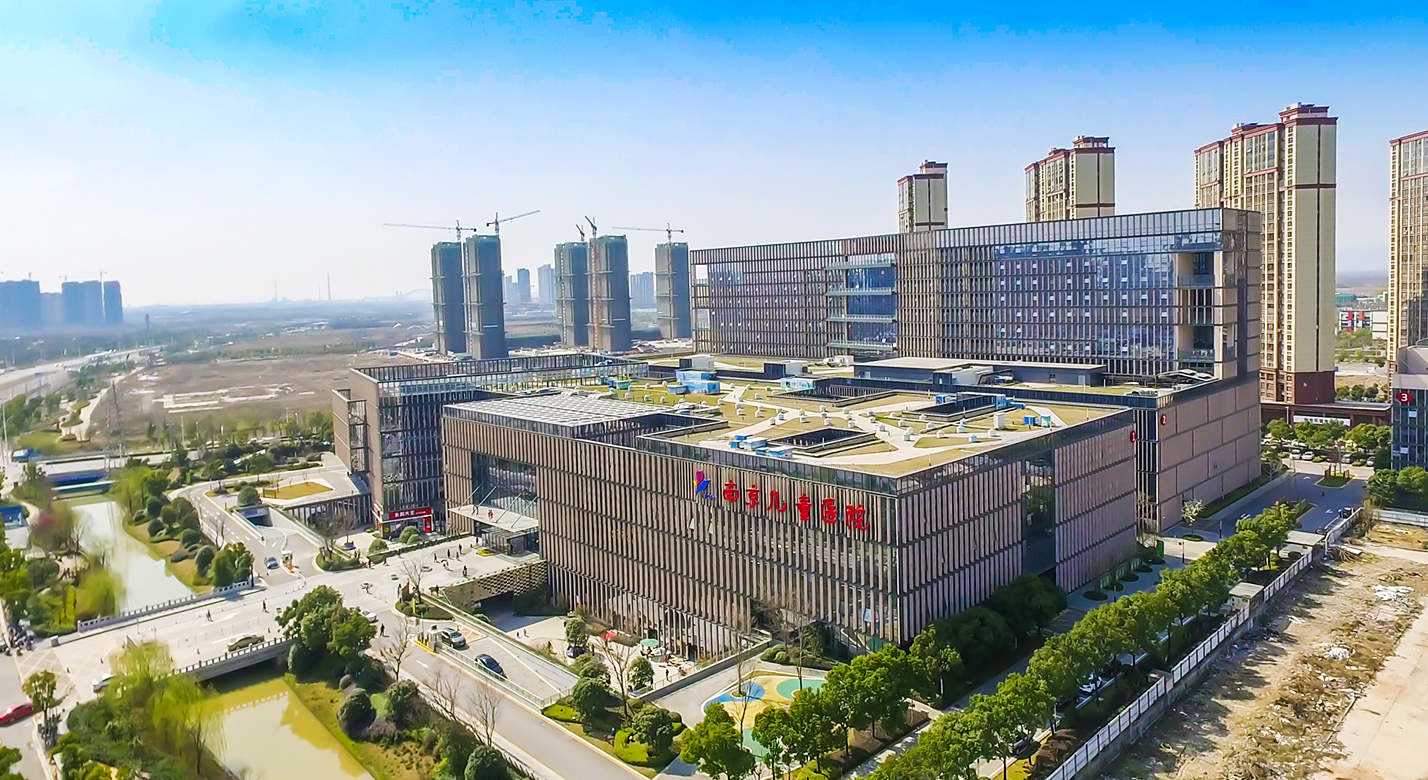 南京市河西儿童医院
