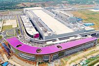 武汉国家存储器基地