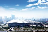 中山博览中心