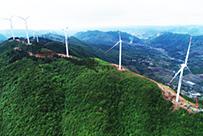 贵州省纳雍县骔岭北风电场设计采购施工EPC总承包项目