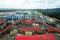马来西亚联合钢铁