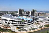 葫芦岛体育中心