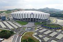 马来西亚新山体育馆