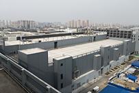 中芯国际集成电路制造(天津)有限公司 T2T3集成电路生产线项目(二期)第二生产厂房