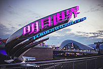上海迪士尼乐园及配套设施(一期)1上海迪士尼乐园及配套设施(一期)