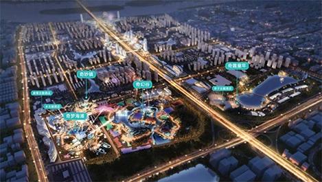 上海欧宝体育竞猜中标襄阳华侨城文化旅游度假区二期文化科技园EPC总承包工程