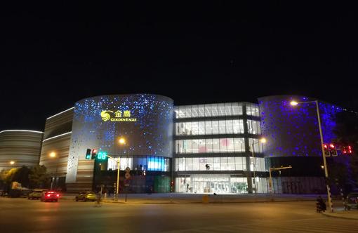 江苏分公司承建的南京仙林金鹰购物中心项目盛大开业