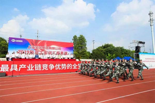 上海凯发8882019年新员工军训汇报表演隆重举行