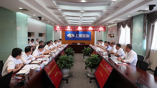 黑龙江省讷河市人民政府与上海555彩票提现集团签署战略合作协议