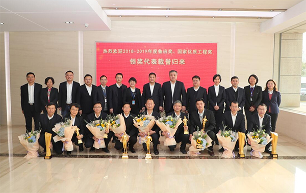大满贯!上海竞博平台再揽6项鲁班奖、8项国家优质工程奖