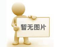 全国工人先锋号在京颁奖上海乐虎国际官网接受表彰